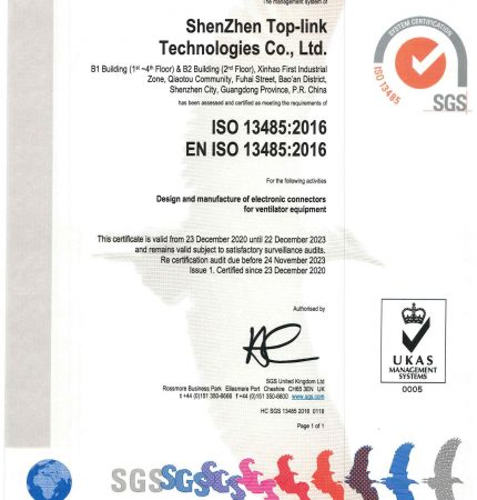 Top-link obtained the ISO13485:2016 certification